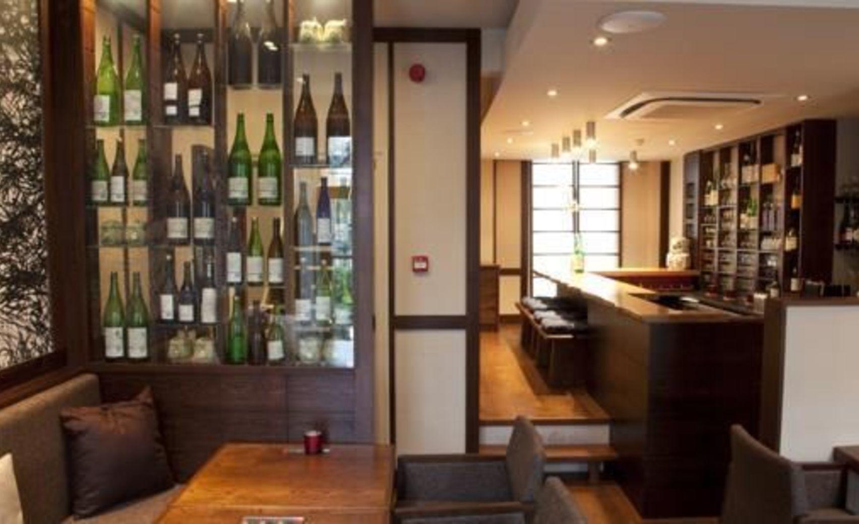 Weekend Lunch, Upstairs Bar, Chisou Knightsbridge