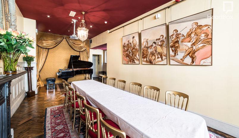 Meeting Space, Salon, 1901 Arts Club