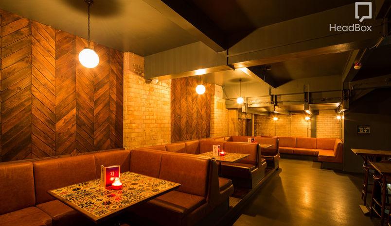 Upstairs Bar, 23 Fleet Street