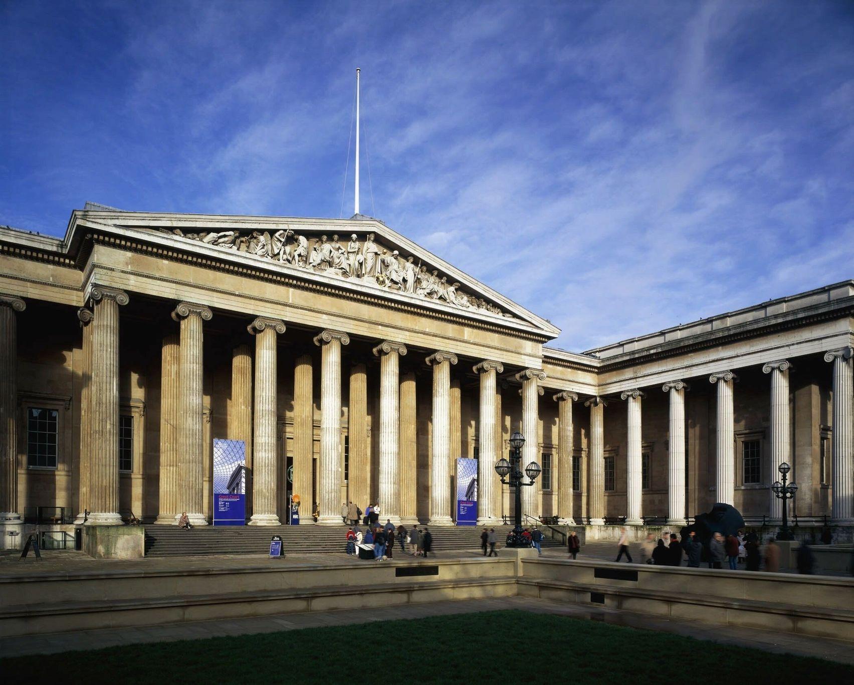 BP Lecture Theatre, British Museum