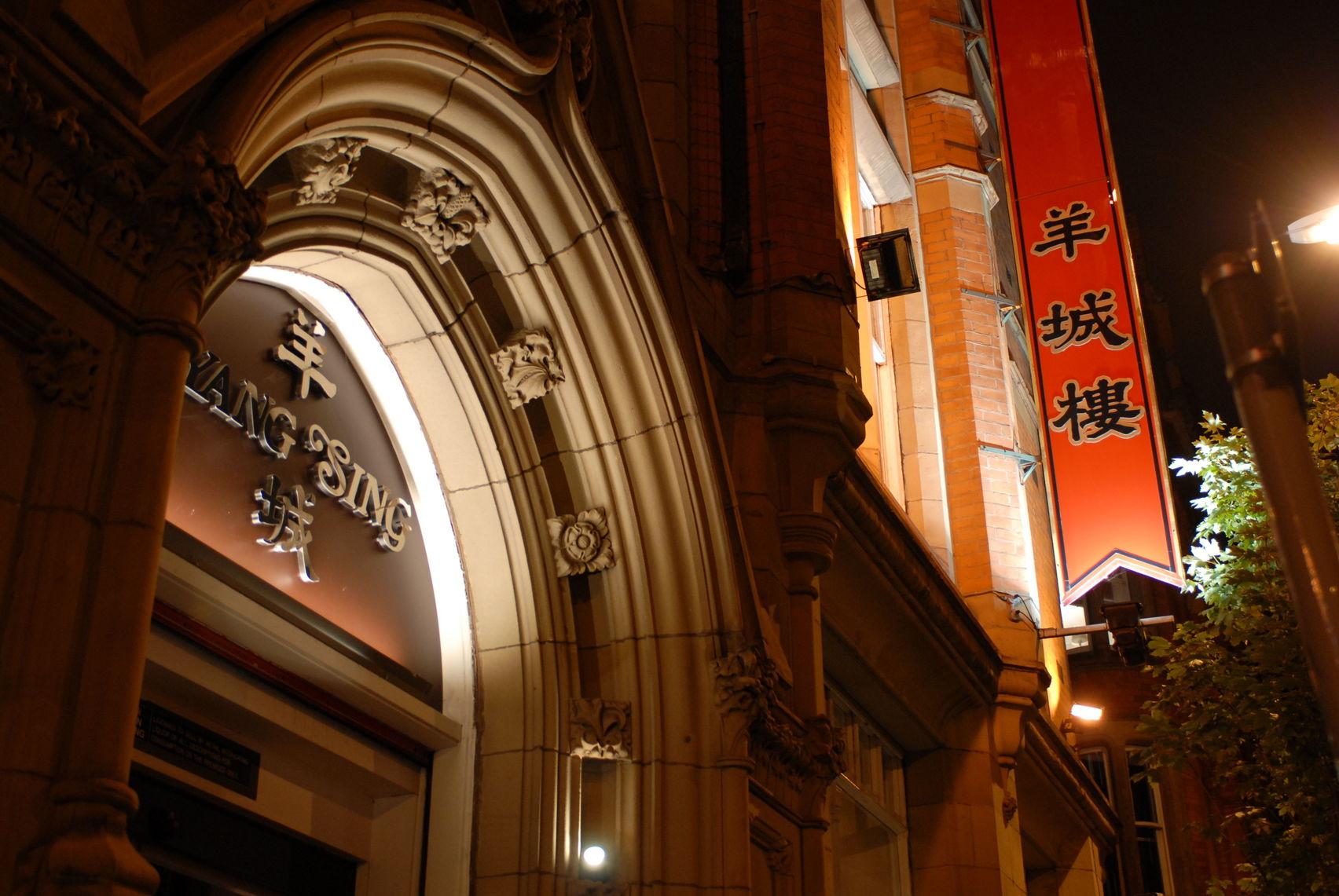 George Room, Yang Sing