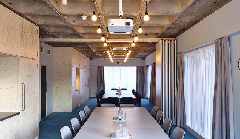 Meeting Rooms 1 & 2 , TOG Borough High Street