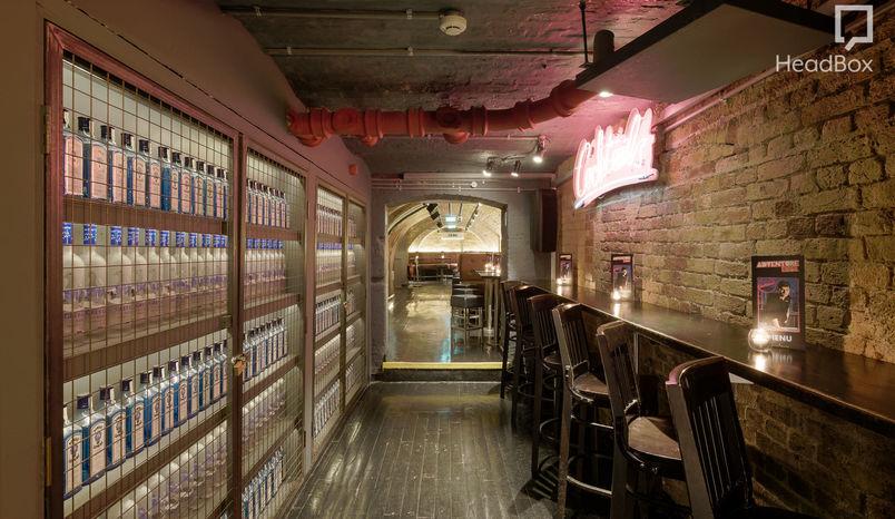 Whole Venue, Adventure Bar
