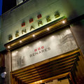 Small benares restaurant bar mayfair
